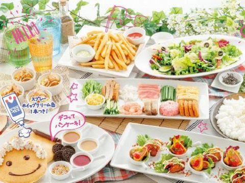 大人も子供も楽しめる!【にぎやかワイワイコース】2000円 各種飲み放題は別途料金が発生。