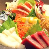 炭火居酒屋 炎 旭川永山店のおすすめ料理3