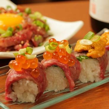肉天国 恵比寿店のおすすめ料理1
