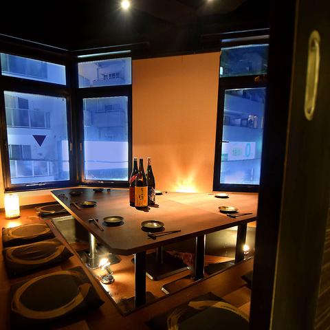 【個室完備】 大人の隠れ家Dining 灯-あかり- 綱島店