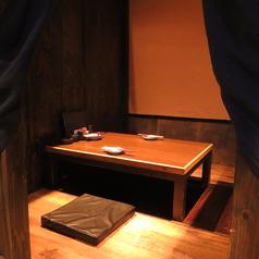 串魚個室ダイニング 土竜 もぐらの特集写真