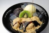 水琴茶堂 一宮店のおすすめ料理3