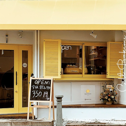 """DREAMER cafe ドリーマーカフェ"""
