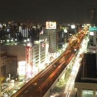 14階から眺める夜景/洗練された空間