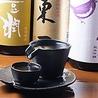 九州居酒屋 かてて 京橋店のおすすめポイント2