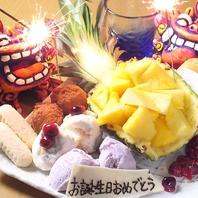 特製デザートプレート1500円!各種お祝いにオススメ!