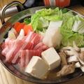 鍋 鉄板バル 心のおすすめ料理1