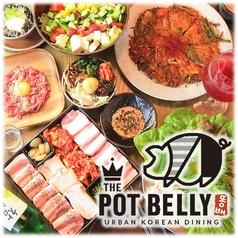 韓国ダイニング The Pot Belly 大曽根店の写真