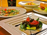 Ercoleのおすすめ料理2
