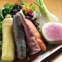 有機無農薬の野菜を使用☆