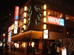 この外観が目印!!博多の宴会は当店で!!100様の貸切できます。
