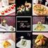 DINING RESTAURANT Ro‐se ロゼのロゴ