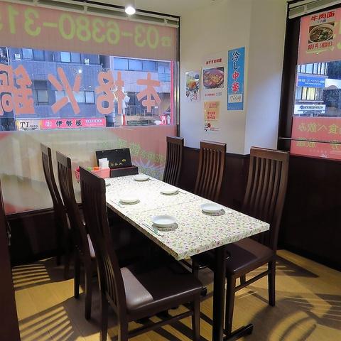 中華料理 大連厨房|店舗イメージ6