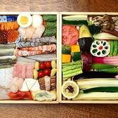 天ぷらの種類は全部で30種類以上!創作天ぷらから定番メニューまで幅広くラインナップ♪