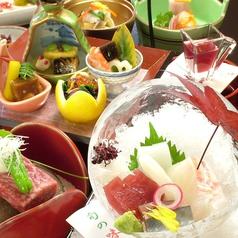 若竹邑のおすすめ料理1