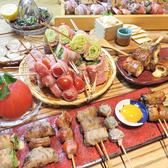越の串焼き ニワノトリのおすすめ料理3