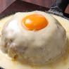 肉 チーズ まほろバル 栄店のおすすめポイント2