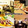 青山 サニーテラス Sunny Terrace