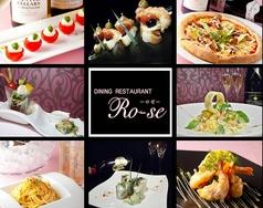DINING RESTAURANT Ro‐se ロゼの写真