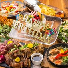 肉バル 楓 kaede 三宮店のコース写真