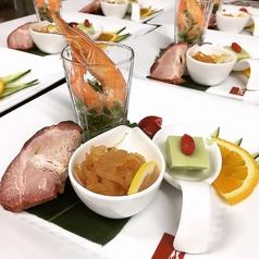 中国料理 史龍彩の特集写真