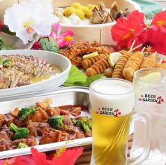 岡山天満屋屋上BBQビアガーデン2021のおすすめ料理1