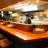 麺処 ほん田のおすすめポイント1