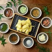 名物とり天にお好みで味の変化を楽しめる追加ソースは全部で8種類!オススメは山椒サルサソース、自家製タルタルソース★お客様のお好きなソースを色々試してみてください♪