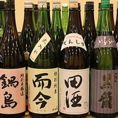 酒菜 ねむ太郎のおすすめ料理3