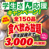 nino*nino ニーノニーノ 新宿東口駅前店のおすすめ料理2