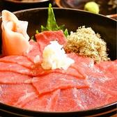 味鉄 赤坂店のおすすめ料理2