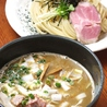 麺処 ほん田のおすすめポイント2