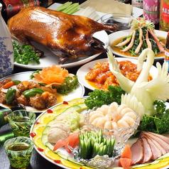 聚香園 淡路町店の写真