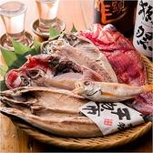 ひもの屋 たまプラーザのおすすめ料理3