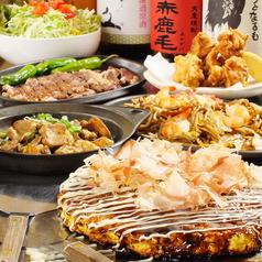 京都 鉄板 たちばなのおすすめ料理1