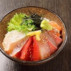 料理メニュー写真彩り海鮮丼~ゆずわさび添え~