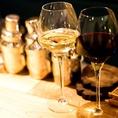 マッコリはもちろん!ワインソムリエのオーナーが韓国料理と楽しめる、ワインやワインカクテルもご用意♪どれにしようか迷ったら、おすすめを聞いてみて。