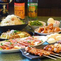 八剣伝 中庄店のおすすめ料理1