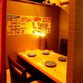 【個室宴会OK♪】宴会は最大24名様までOK!8~10名様個室席や4名様半個室席や6名様半個室席など多彩なお席をご用意しております!