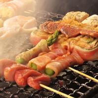 炭火で一本一本丁寧に焼き上げる串焼きは絶品!!