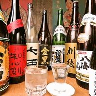 種類豊富なドリンク♪日本酒・焼酎・サワー何でもあり