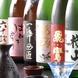 長崎県産酒を中心に取り揃えております。