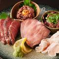 料理メニュー写真≪名物≫お肉のお造り 3~4名様盛り