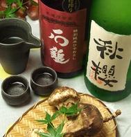 季節の日本酒を