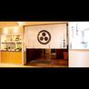 高田屋 日本料理 ごまそば お台場デックス店のおすすめポイント1