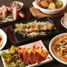 沖縄料理 あしびな~ 桜丘店のおすすめポイント1