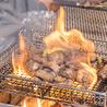 もも焼き 伴鳥 ばんちょう JR博多シティ/アミュプラザ博多のおすすめポイント1