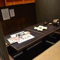 【寝屋川市駅1分!】2~4名におすすめのボックス個室が充実★友人同士・合コン・女子会・会社帰りなど使い勝手が◎季節のメニューたくさんの土間土間茶で飲み会を♪