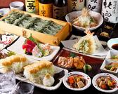 へぎそば 匠 渋谷文化村通り店のおすすめ料理3