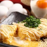 あいよ名物!長芋玉子焼き!!590円(税別)一度食べるべし!